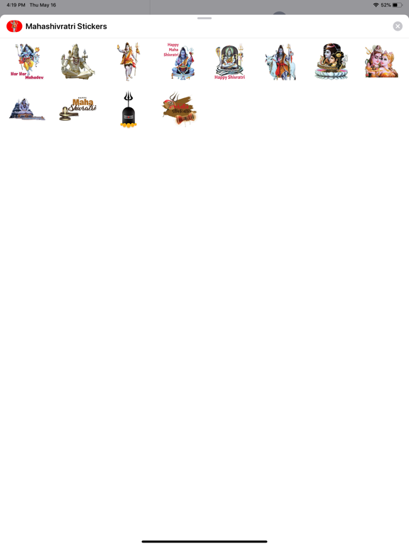 Mahashivratri Stickers screenshot 4