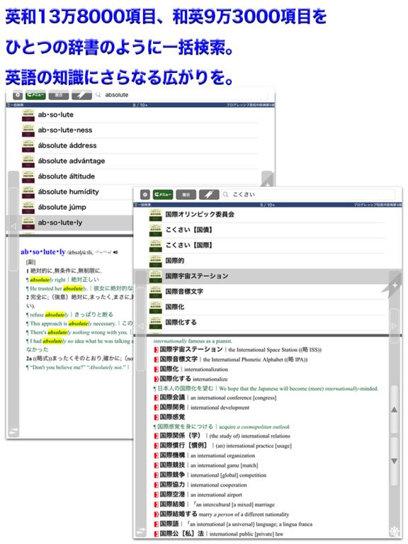 https://is4-ssl.mzstatic.com/image/thumb/Purple113/v4/13/a1/81/13a18160-2f6b-0317-edde-1bc821a0061a/pr_source.png/576x768bb.png