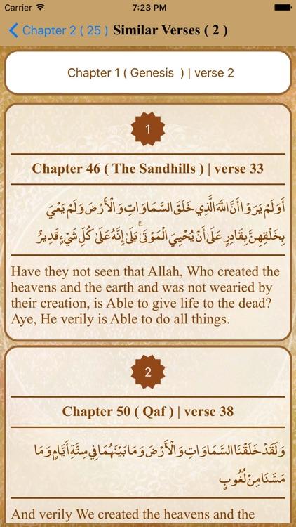 Bible Quran Link screenshot-9