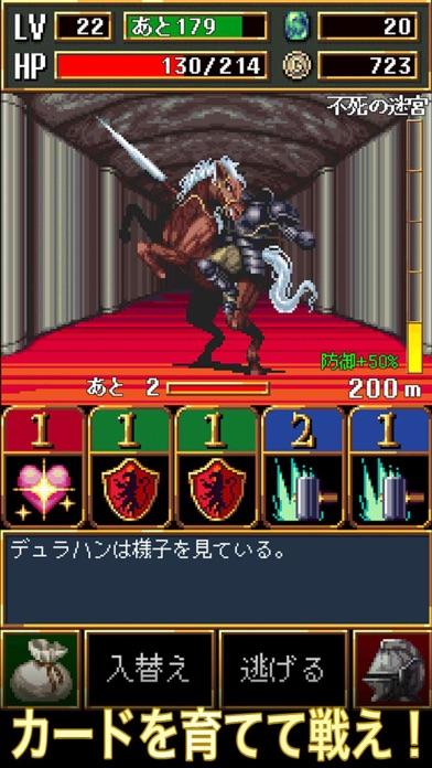 Dark Blood 〜ダークブラッド〜のおすすめ画像1
