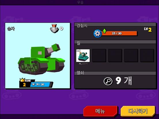 BOOM Tank Showdownのおすすめ画像5