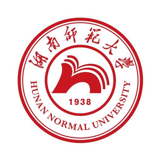 湖南师范大学app icon图