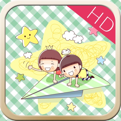 Baby Love Match HD