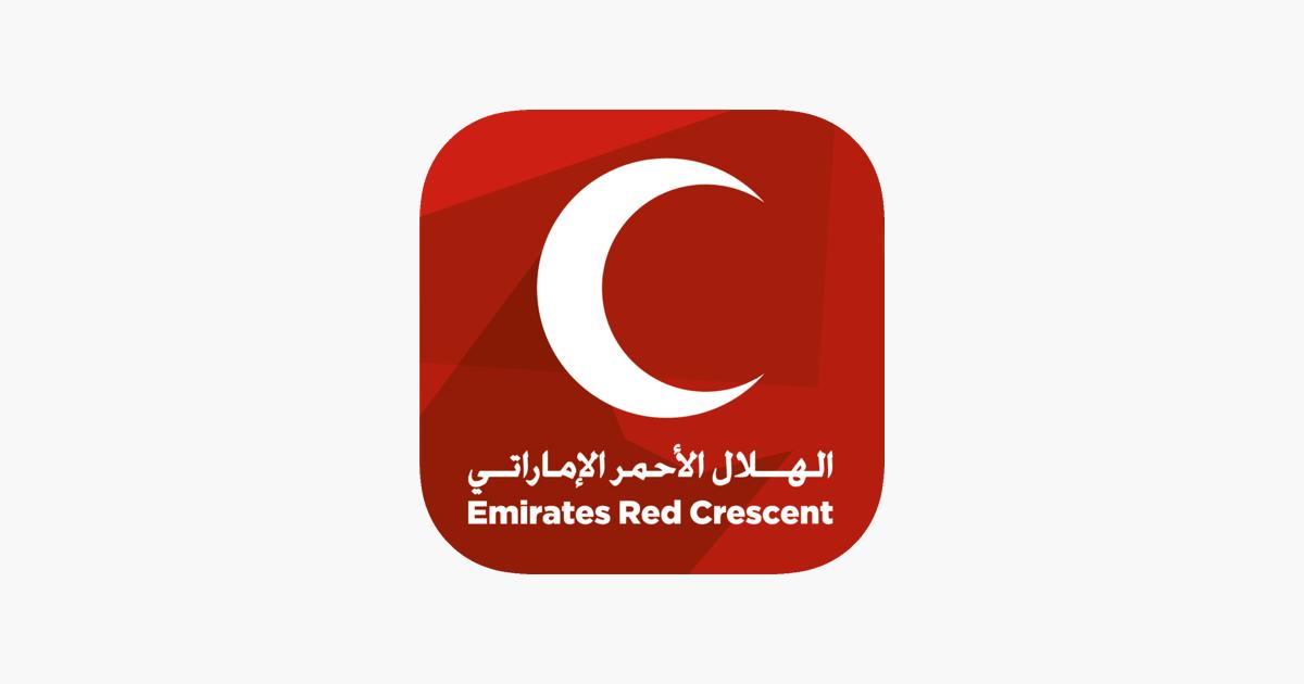 الهلال الأحمر السعودي ويكيبيديا
