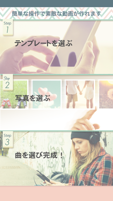 Save the Date Movie - 窓用