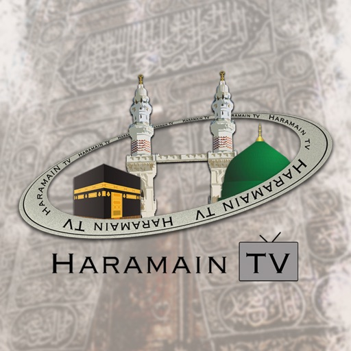 Haramain TV