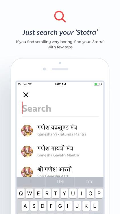 Shri Stotram screenshot-7