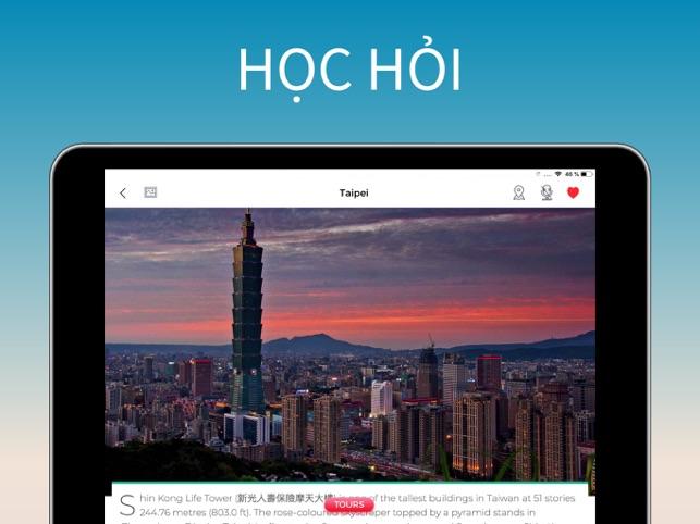 Đài Bắc hướng dẫn du lịch