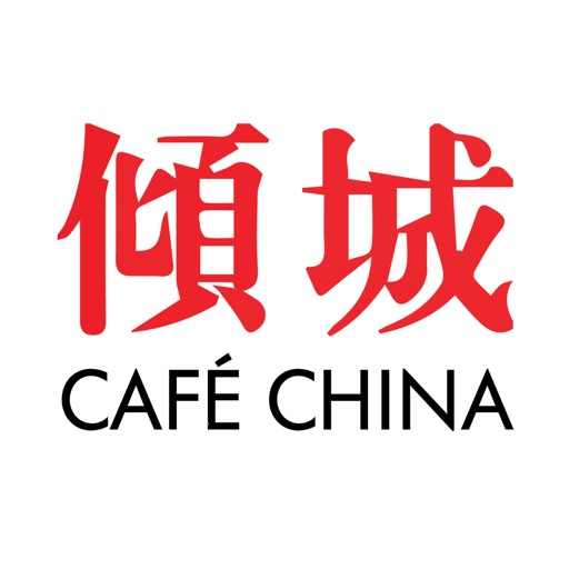 Cafe China icon