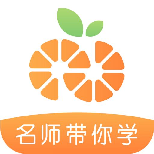 8橙云課 for Mac