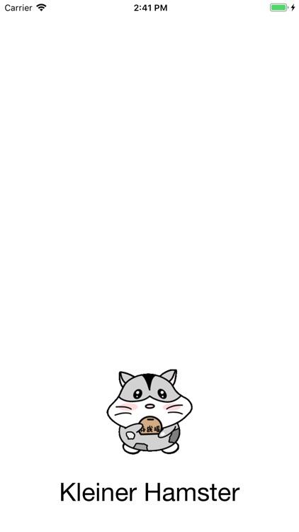 Kleiner Hamster screenshot-3