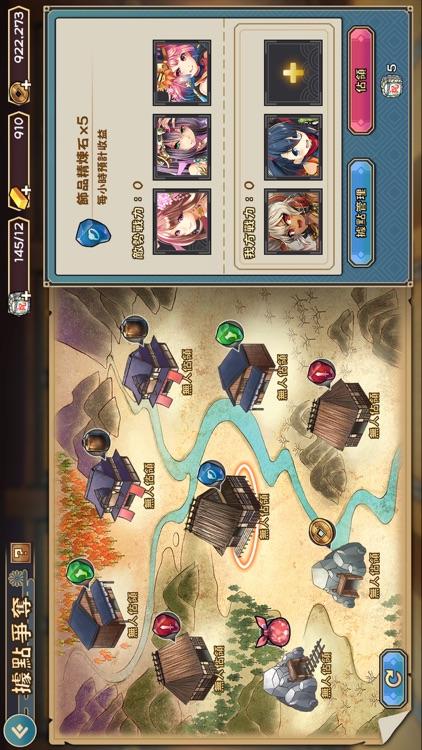 新千姬大亂鬥 screenshot-5
