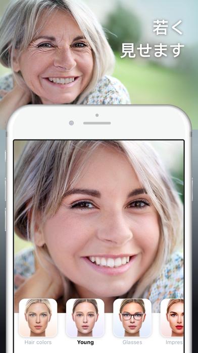 FaceApp - AI表情エディタのおすすめ画像5