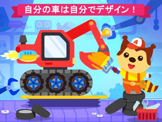 車ゲーム 子供 - 3歳 ゲーム!のおすすめ画像2