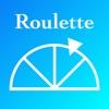 ルーレット! - iPhoneアプリ