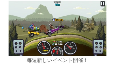 ヒルクライムレース2(Hill Climb Racing)のおすすめ画像3