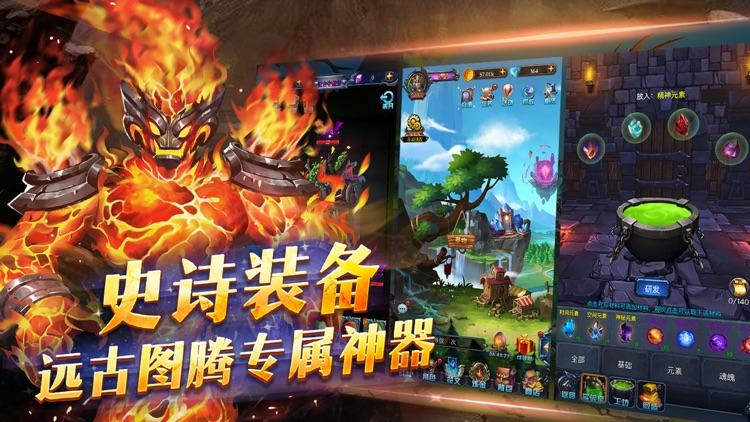 宠物与炼金-放置魔幻养成类挂机游戏 screenshot-3