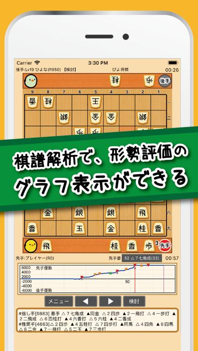 無料ゲーム 将棋ゲーム:K-Shogi | 無料ダウンロードで遊べるWindowsパソコン用フリーゲーム
