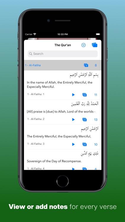 Quran Memorizer screenshot-7