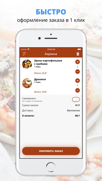 Кельт-Клуб | Егорьевск screenshot 3