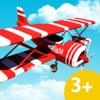 Junior Super Pilots for Kids - iPhoneアプリ