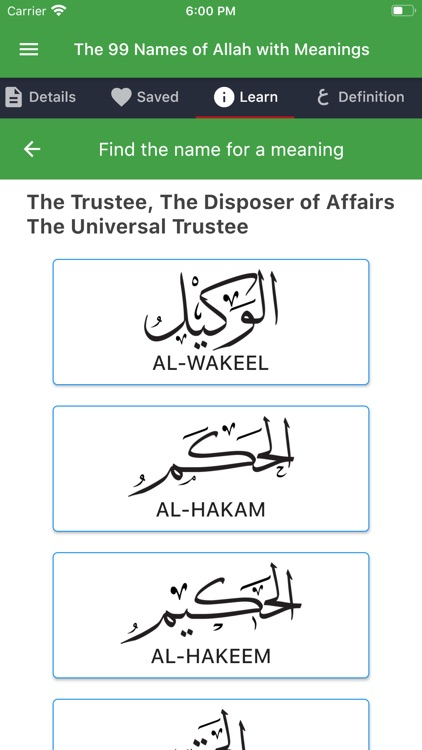 99 Names of Allah with Meaning screenshot-4