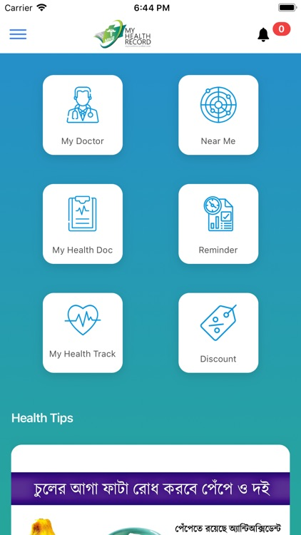 My Health Record BD