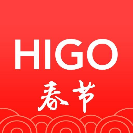 HIGO-中国有名的全球买手店