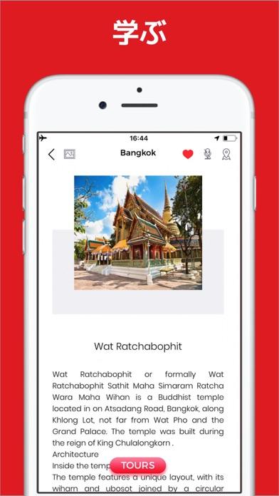 バンコク 旅行 ガイド &マップのおすすめ画像5