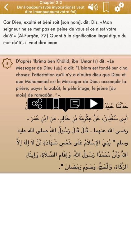 Sahih Bukhari Audio : Français screenshot-4
