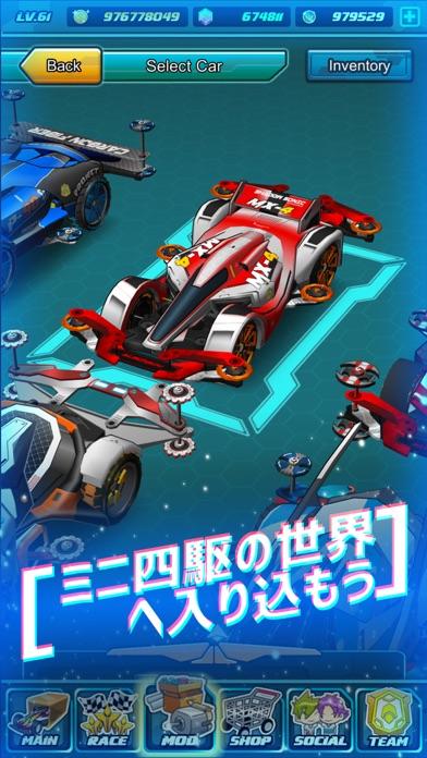 四駆伝説 - Mini 4WDレーシングシミュゲームのおすすめ画像2