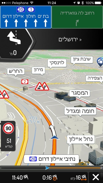 Israel - iGO Gift Edition Screenshots