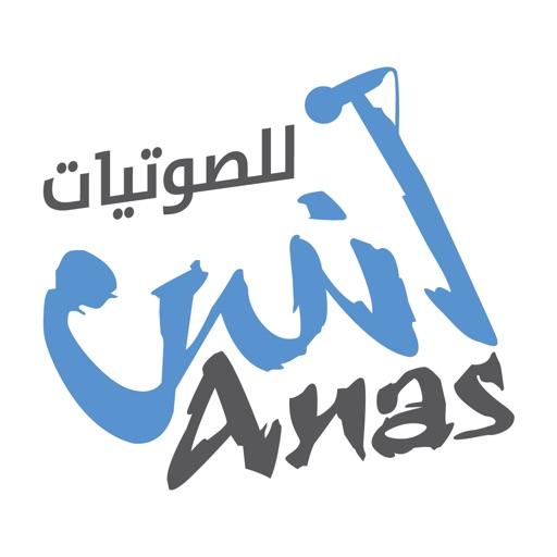 Anas Sound