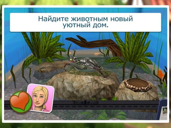 Скачать игру Pet World Премиум