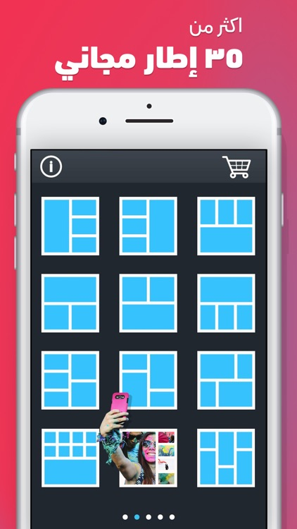 برنامج دمج الصور - مصمم اطارات screenshot-0