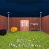 脱出ゲーム HappyHalloween - iPadアプリ
