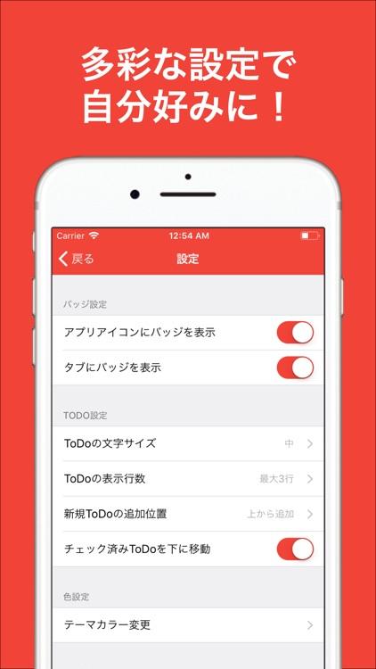 タブ型ToDoリスト - シンプルなメモ帳 - screenshot-4