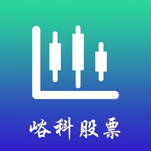 峪科股票-炒股软件app