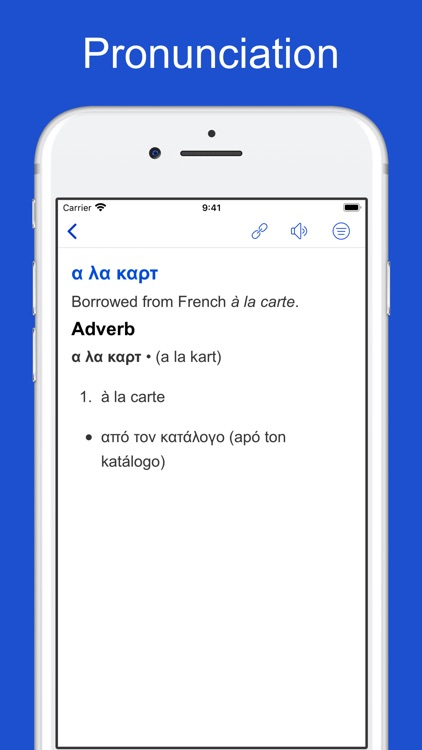 Greek etymology and origins screenshot-5