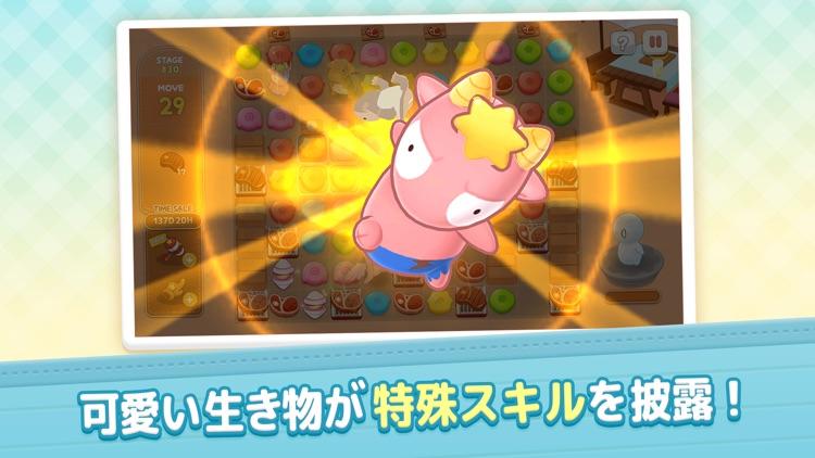 ミイラの飼い方 パズルで育てる不思議な生き物-comico- screenshot-3