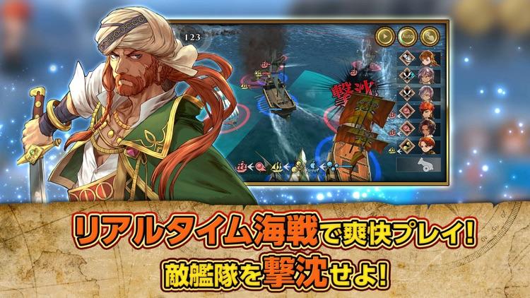 大航海時代6:ウミロク screenshot-0