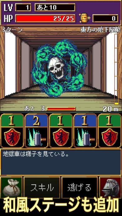 Dark Blood 〜ダークブラッド〜のおすすめ画像7