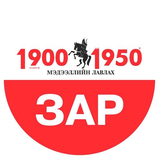 Гоё Таавар | Apps | 148Apps