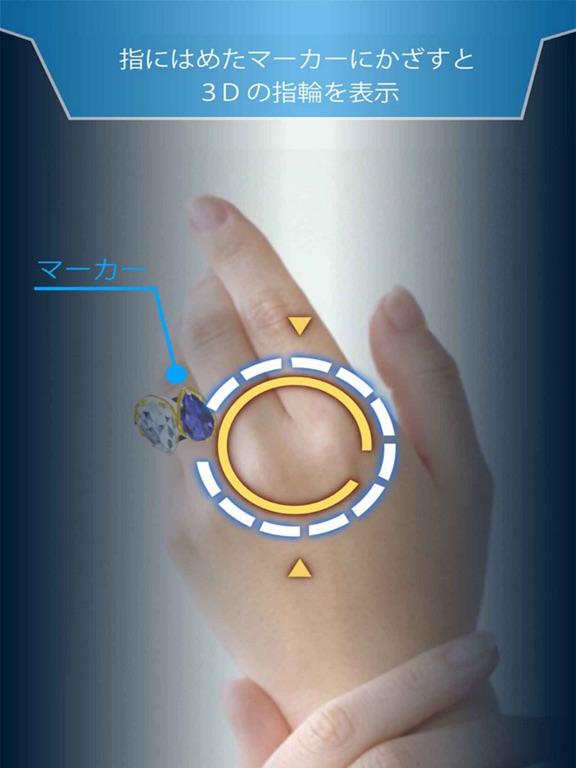 ARcube - AR(拡張現実)アプリのおすすめ画像2