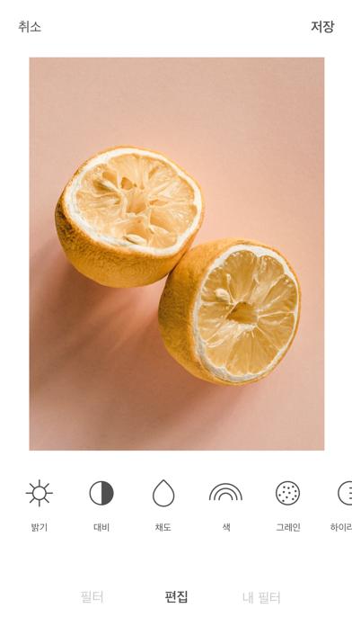 다운로드 Foodie 푸디 - 일상을 맛있게 Android 용