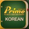 동아 새국어사전 - iPhoneアプリ