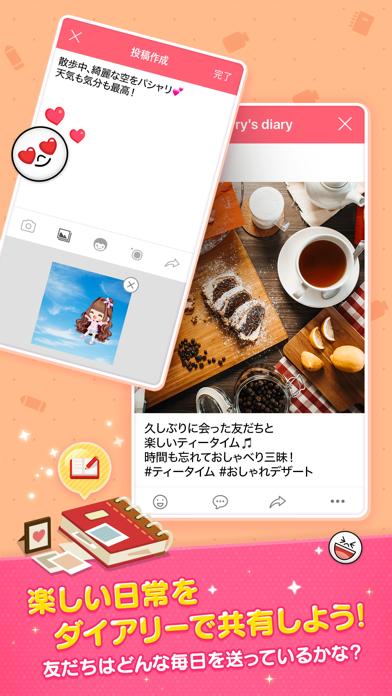 LINE プレイ -  世界中の友だちと楽しむアバターライフ ScreenShot3