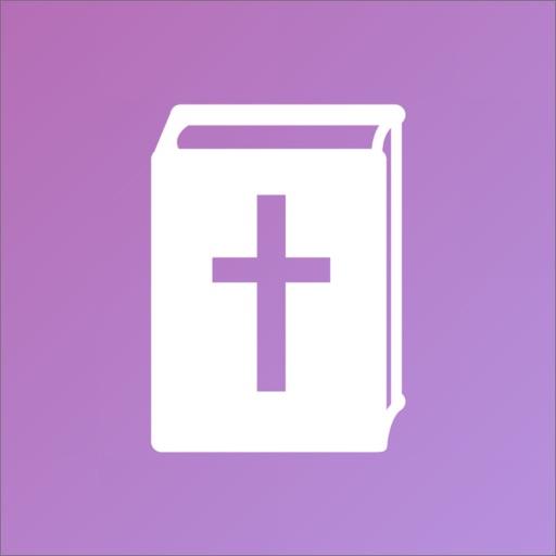 KJV Bible with Apocrypha