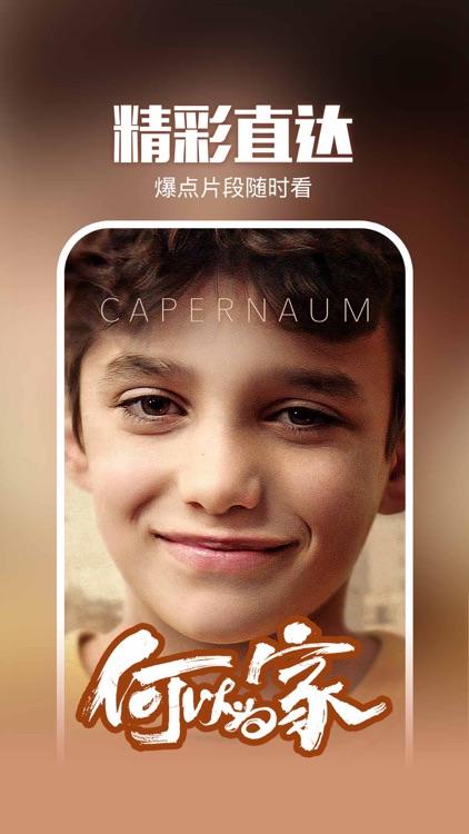 暴风影音-BaoFeng Player screenshot-3