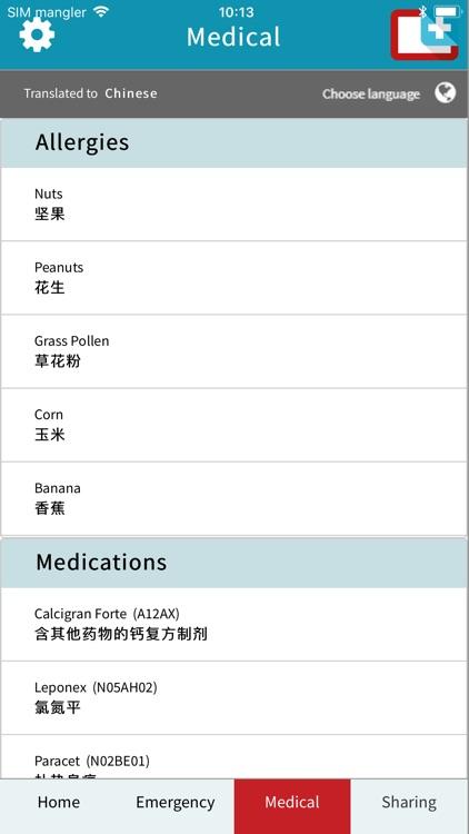 World Medical Card